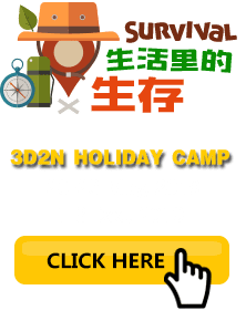 Azon Holiday Camp May 26, 2019