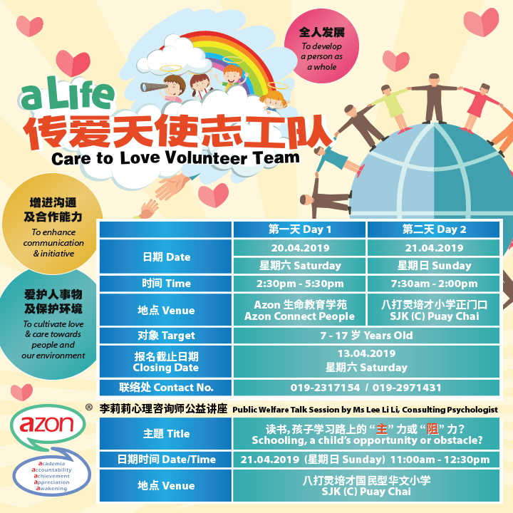 a Life Care to Love Volunteer Team