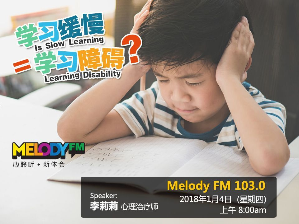 Melody FM: Is Slow Learning = Learning Disability?